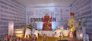 Ganapati_Corruption